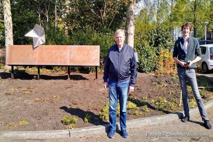 Herdenkingsmonument Joodse oorlogsslachtoffers geplaatst; onthulling volgt later