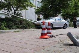 Eenzijdig ongeluk Amstelveen
