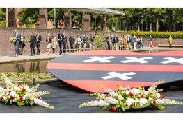 'Hart van Medeleven' in de Stadstuinen voor iedereen die in coronatijd een dierbare verloor